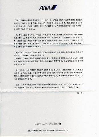 201002081217.jpg