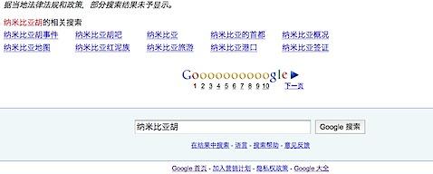 201002152330.jpg
