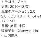 201012150019.jpg