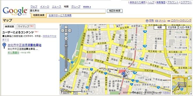 Google_mapstw
